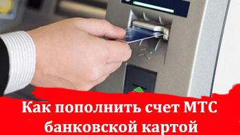 Кредит в банке тинькофф наличными отзывы