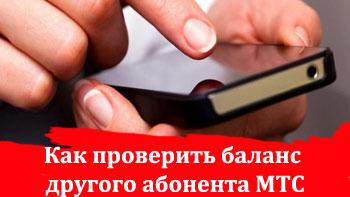 Росбанк потребительский кредит калькулятор онлайн