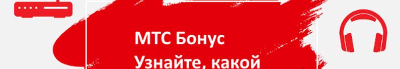 русфинанс банк горячая бесплатная линия по кредитам