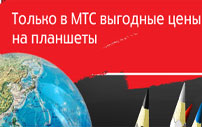 mts-smart-sms